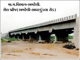 Shel bridge, Amreli-Savarkundla road